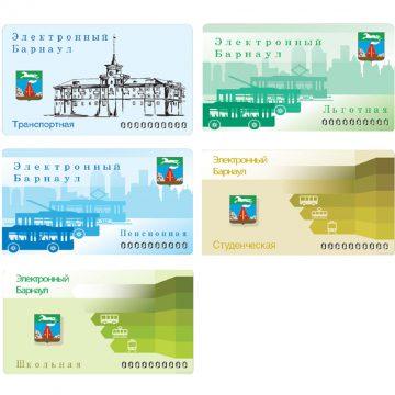 Разработаны макеты транспортных карт электронной системы оплаты и учета проезда