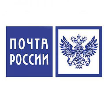 «Почта России» обновляется