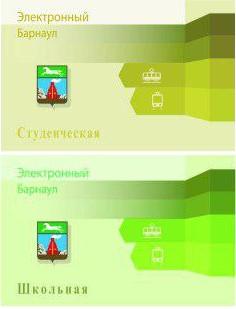 Действие персональных транспортных карт видов «Школьная» и «Студенческая» в летний период будет приостановлено
