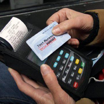 В Барнауле тестируют электронную систему оплаты и учёта проезда
