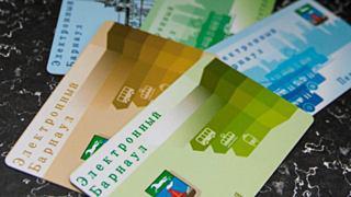 Правила обращения с транспортной картой