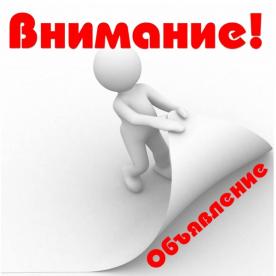 «Лига Пресс» информирует